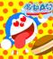 Doraemon ăn bánh rán